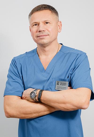 Коцюбинский Виталий Игоревич